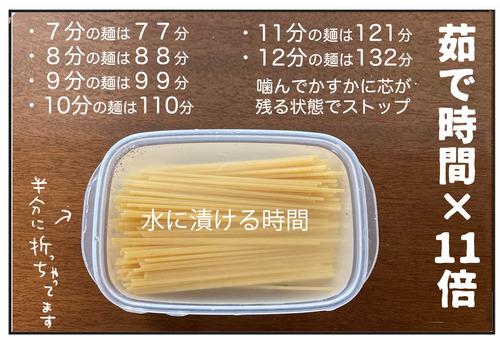 1104−78jpg
