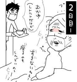 0225-2
