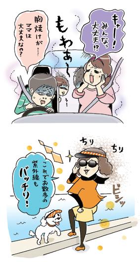 $たまご絵日記 -はじめての妊娠!育児!奮闘記-