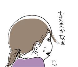 0121-3