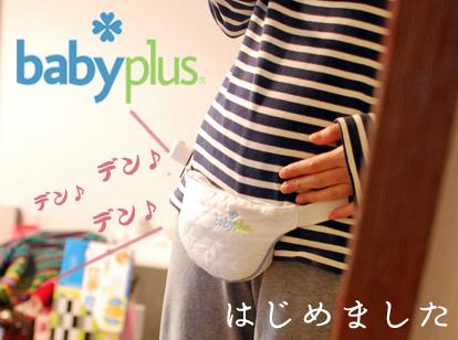 たまご日記 -はじめての妊娠&子育て-