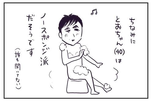 0222−5