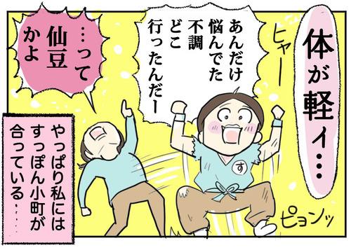 14のコピー