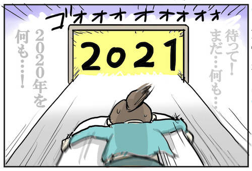 1231-3