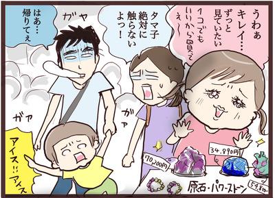 09 のコピー