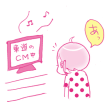 たまご絵日記 -はじめての妊娠!育児!奮闘記-