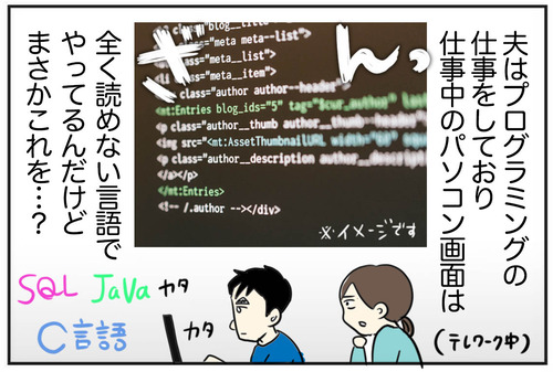 hプログラミング−2