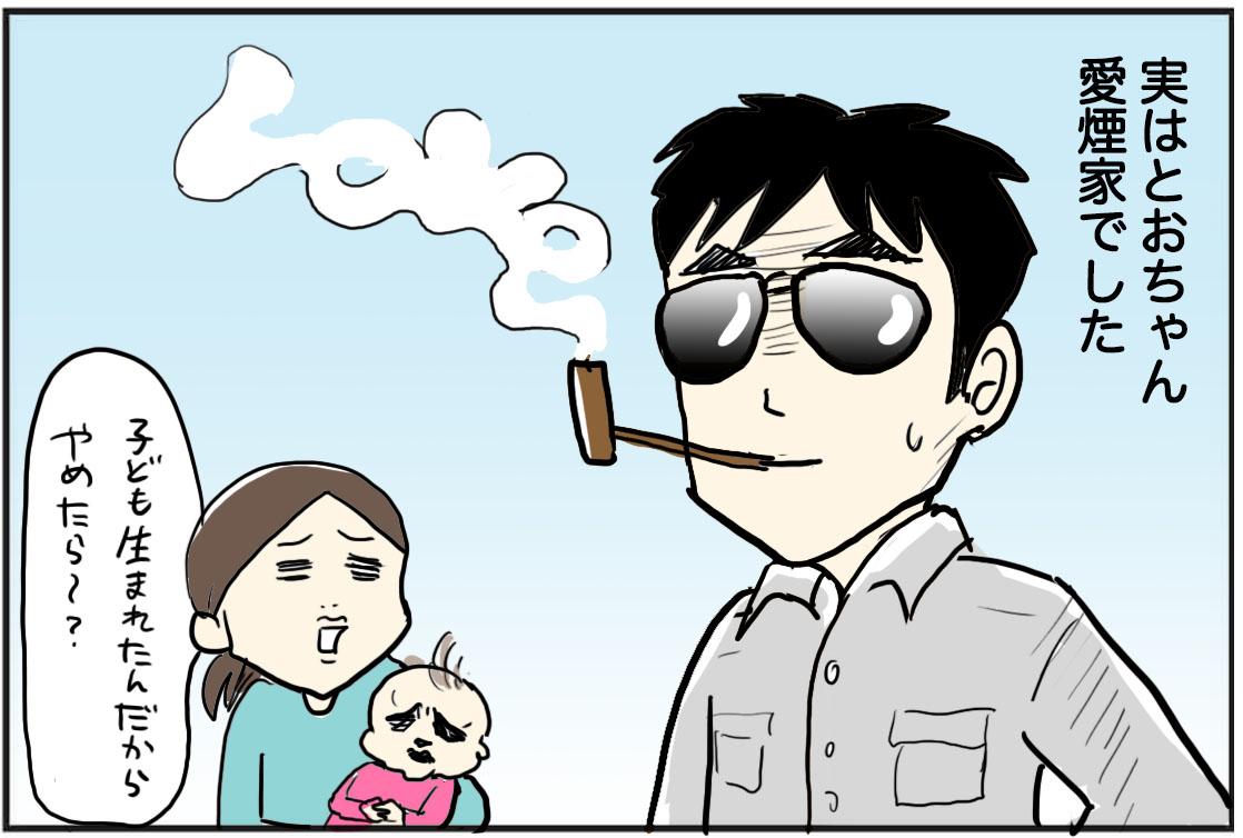 辞める タバコ