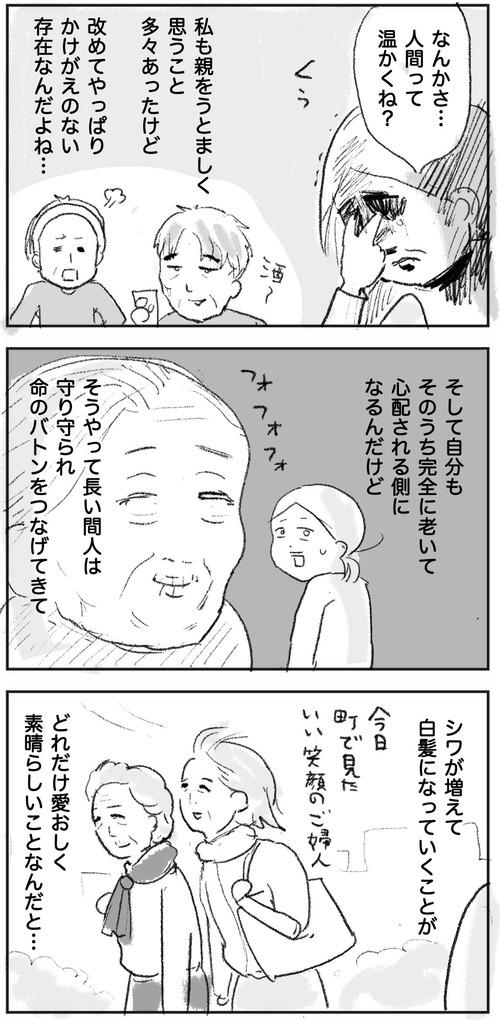 0509−4