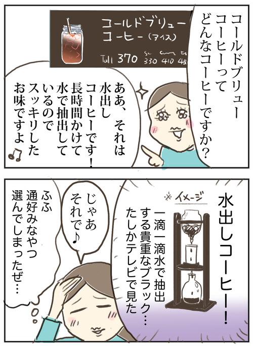 1001−2