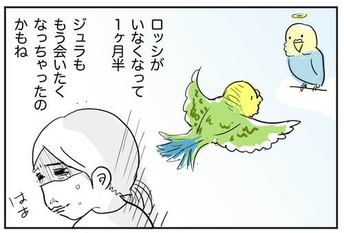 0419-8