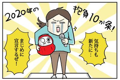 1011-2