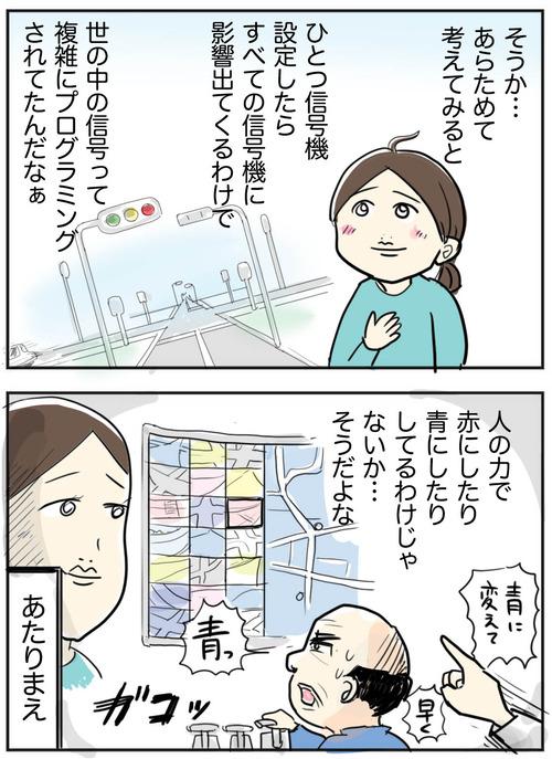 hプログラミング−11