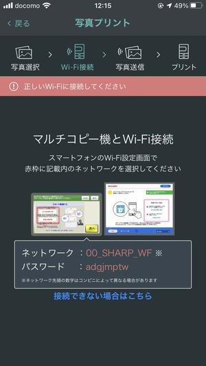 IMG_9319 のコピー