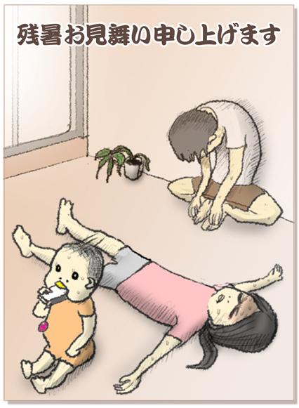 たまご絵日記 -はじめての子育て-