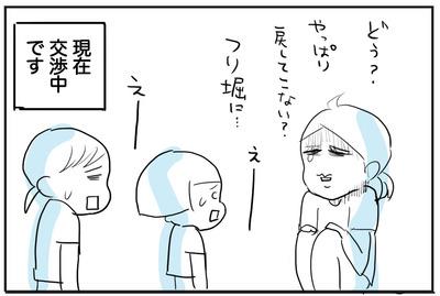 0912−7