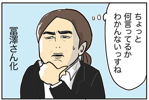 hプログラミング−4