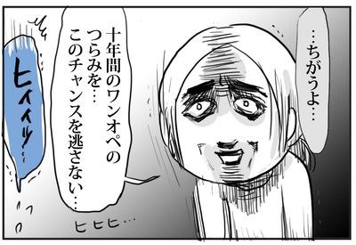 0324−11