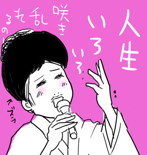 8shi のコピー