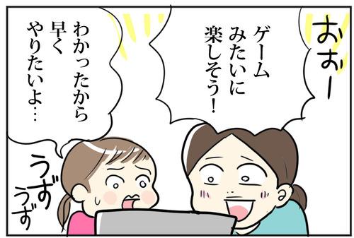 hプログラミング−6