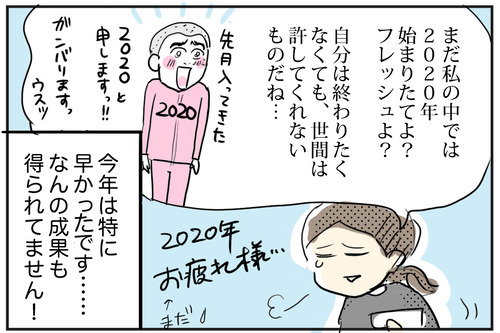 1030−5