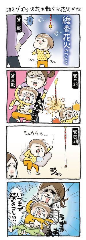 mokuji修
