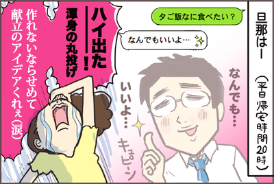 ep01-manga04
