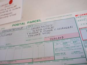 P1011365