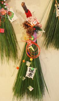 松の壁飾り2