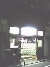001d815a.jpg