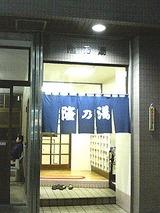 53b4a691.jpg