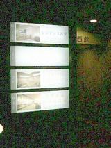 727e93fa.jpg