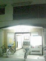 785d4a38.jpg