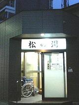 79a83b76.jpg