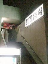 7dcb670a.jpg