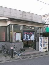 7eaf614e.JPG