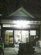927fd116.jpg