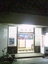 9361bab8.jpg