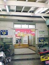 a80498b0.jpg
