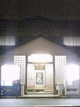 b46ce8fd.jpg