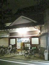 bb014772.jpg