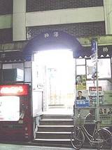 cc8927e7.jpg