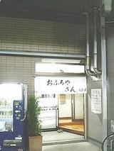 d68d18f4.jpg