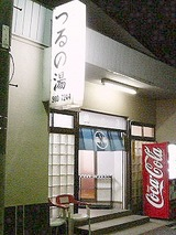 d73add49.jpg