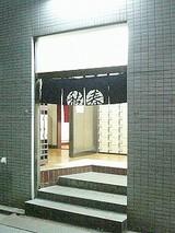 dbf44139.jpg