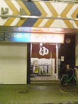 ec8be518.jpg