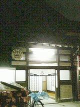 f2005dc3.jpg