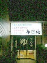 f7931dc0.jpg