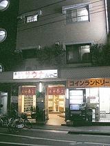 fa99e598.JPG