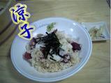 まぐろバラ寿司1